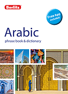 Arabic phrase book & dictionary.