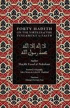 40 Hadith on the virtues of the testament to faith