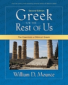 Greek for the rest of us : the essentials of biblical Greek
