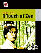 King Hu's A Touch of Zen (New Hong Kong cinema series)