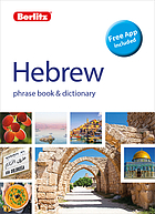 Hebrew phrase book & dictionary.