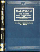 Malayalam self-taught by the natural method with phonetic pronunciation (Thimm's system)