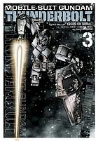 Mobile suit Gundam Thunderbolt. 3