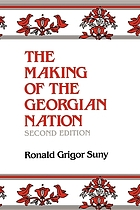 The making of the Georgian nation