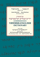 Comprehensive Yiddish-English dictionary based on the Dictionnaire yiddish-français