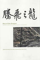 Rise of the dragon : readings from nature on the Chinese fossil record