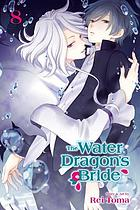 The water dragon's bride. 8