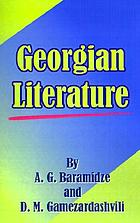 Georgian literature