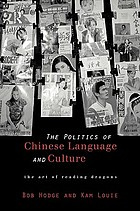 Politics of Chinese language and culture : the art of reading dragons