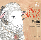 The sheep beauty : a story in English and Chinese