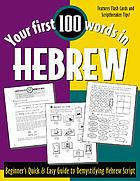 Your first 100 words in Hebrew : beginner's quick & easy guide to demystifying Hebrew script