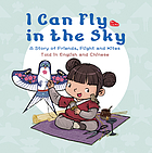 I can fly in the sky : a story of friends, flight and kites, told in English and Chinese