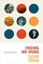 FINDING MR. WONG.