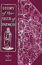 The story of the Seer of Patmos