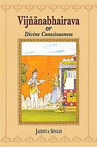 Vijnana-bhairava or divine consciousness - a treasury of 112 types of yoga.