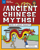 Explore Ancient Chinese myths!