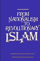 From nationalism to revolutionary Islam