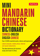 Mini Mandarin Chinese dictionary : Chinese-English, English-Chinese