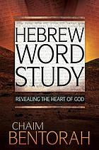 Hebrew word study : revealing the heart of God