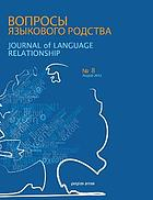 Journal of Language Relationship : Volume 8