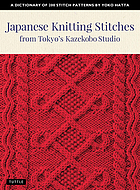 Japanese Knitting Stitches from Tokyo's Kazekobo Studio : a Dictionary of 200 Stitch Patterns by Yoko Hatta