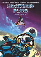 Macross plus. Volume 1, Parts 1+2